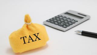税務お役立ち情報